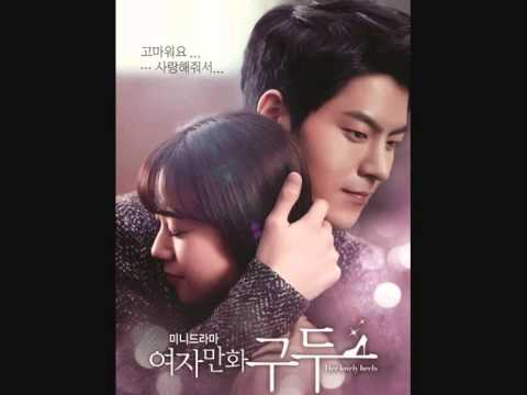 Jo Hyun Ah (Urban Zakapa) - Can You Love (Her Lovely Heels OST)
