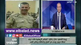 زوجة الشهيد رجائي: «حماس» صراصير الأرض وتحت أحذية المصريين.. فيديو