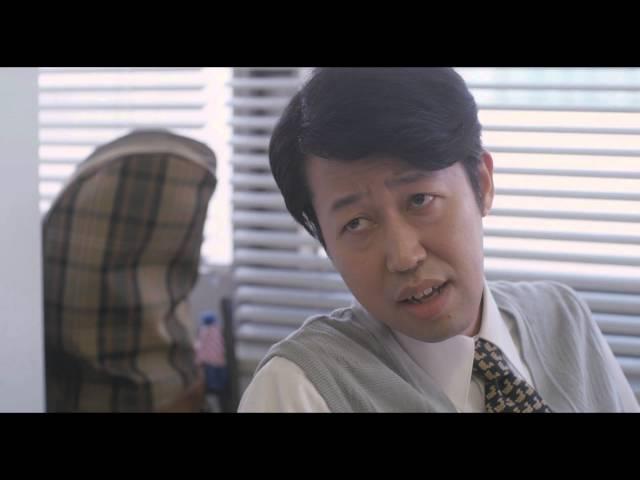映画『陽だまりの彼女』WEB版予告編