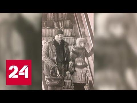 Бросивший детей в Шереметьеве отец явился с повинной - Россия 24