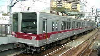 東武20070系21873F&9050系9151F 中目黒駅にて
