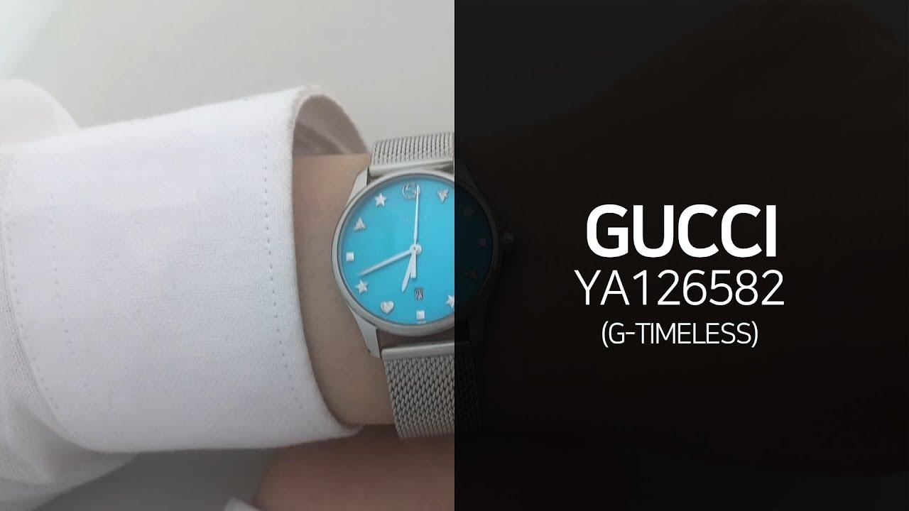 b81c11d22b3 구찌 YA126582 G-Timeless 메탈시계 리뷰 영상 - 타임메카 - YouTube