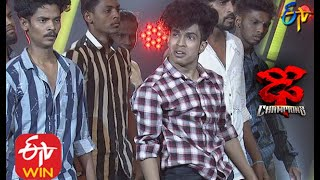 Jatin Performance | Dhee Champions | 2nd September 2020  | ETV Telugu