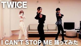 朝日奈央 Official YouTubeチャンネル登録お願いします♪ https://www.youtube.com/user/popstepasahi/ □Twitter https://twitter.com/pop_step_asahi □Instagram ...