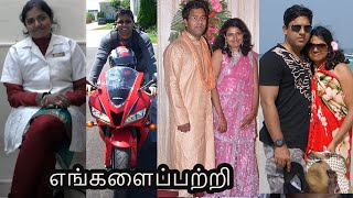Welcome to Family Traveler அமெரிக்க VLOGS Family - An Intro Video  about us (2019) | Tamil VLOG