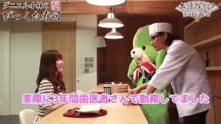 ダニエル小林の『びっくた寿司』7月23日新曲「この恋のストーリー」を発...
