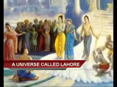 A Universe Called Lahore