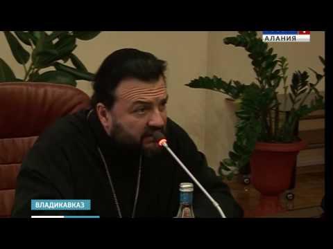 Епископ Леонид заявил что поддерживает проведение служб на осетинском языке