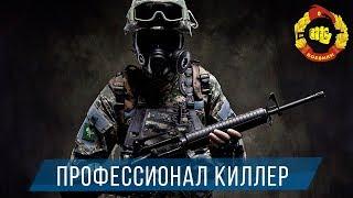ОЧЕНЬ ЖЕСТОКИЙ ФИЛЬМ - ПРОФЕССИОНАЛЬНЫЙ КИЛЛЕР / Русский боевик 2017