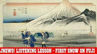 First Snow on Fuji San