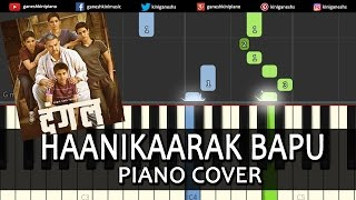 Download Hindi Video Songs - Haanikaarak Bapu Dangal|Aamir Khan|Song|Piano Chords Tutorial Instrumental Karaoke By Ganesh Kini