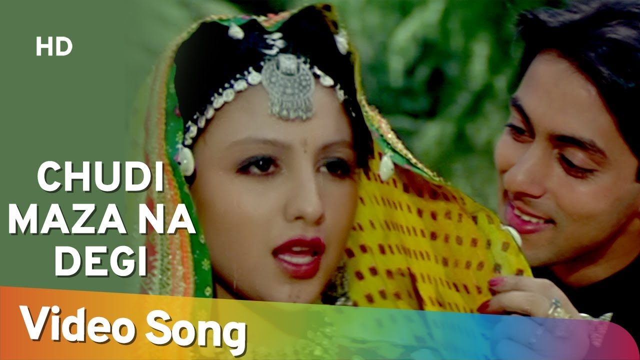 Chudi Maza Na Degi Sanam Bewafa 1991 Salman Khan Chandni Hindi Song Youtube