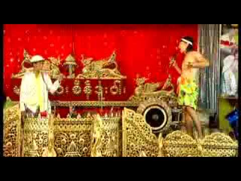 myanmar traditional music