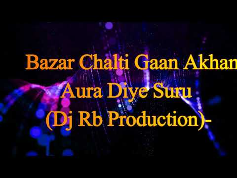 Bazar Chalti Gaan Akhan Aura Diye Suru(Dj Rb Production)-(MixMasti Market)Best^Dj^Song