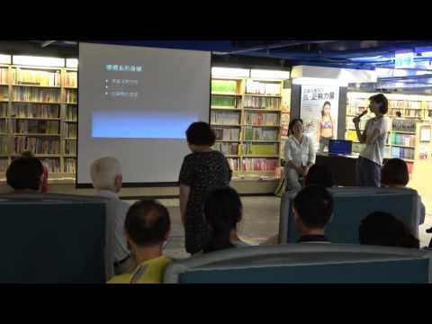 105-0624 政大說書講座 因為戲劇我們開始精彩