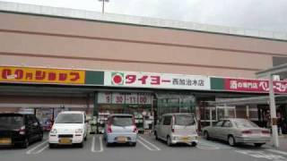 鹿児島スーパー界の雄 タイヨー thumbnail