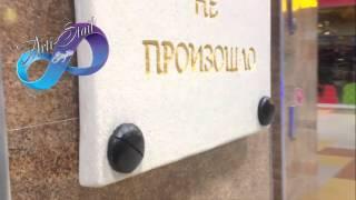 Резные доски, вывески, щеты на заказ г Чебоскары(, 2015-09-04T09:49:52.000Z)