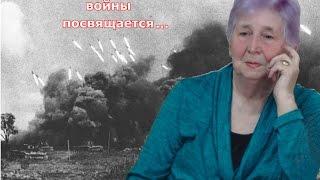 Детям Великой Отечественной войны посвящается ...