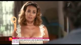Жанна. Фильм о Жанне Фриске. Домашний (21.06.2015)