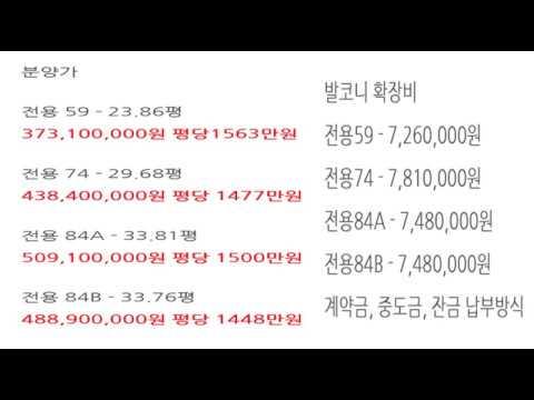 대구부동산   남산자이하늘채 - 청약가점 변경사항 설명