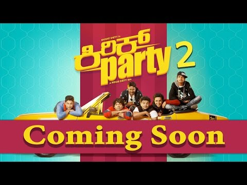 Kirik Party Movie Part 2 Poster Out | Filmibeat Kannada