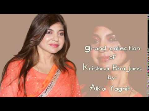Soulful Krishna Bhajans  Alka Yagnik  A Golden Collection