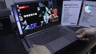 Lenovo Thinkbook S (aka Ideapad S540 SMB o V540) 13 e 14 pollici con AMD Radeon 540X