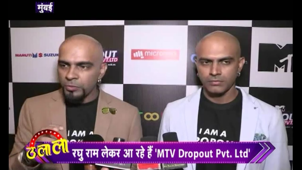 Download Raghu Ram Is Coming With 'MTV DropOut Pvt. Ltd' !! Ulala