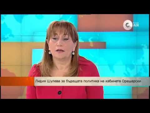 Лидия Шулева, Сутрешен блок, 31.05.2013