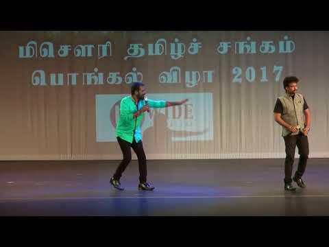 Asatha Povathu Yaaru - Pongal Vizha 2017 - Part 3