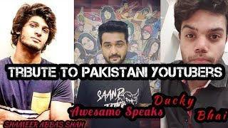 MOTIVATIONAL STORY OF AWESAMO SPEAKS |DUCKY BHAI | SHAMEER ABBAS SHAH
