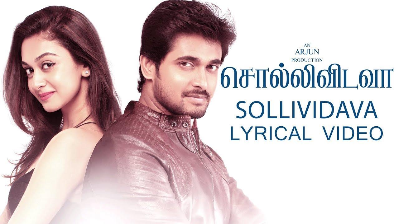 Sollividava Lyrical Video | Sollividava Tamil Movie | Chandan, Aishwarya  Arjun | Jassie Gift, Arjun