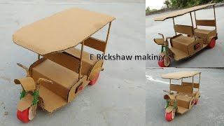 How to Make a  E rickshaw(Tuk Tuk)- Electric Rickshaw  9V Battery /the toy