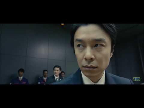 Tráiler Oficial 2 - Godzilla Resurge