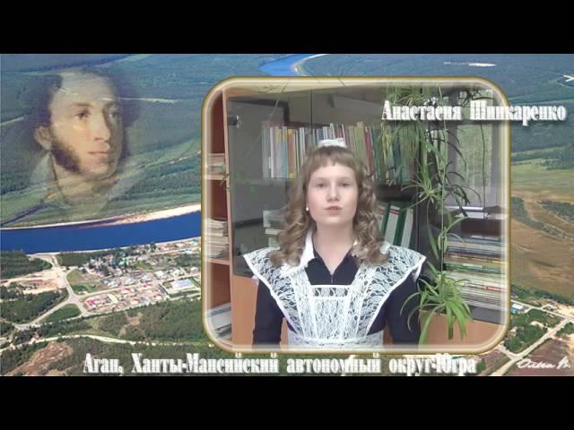 Изображение предпросмотра прочтения – АнастасияШинкаренко читает произведение «Руслан и Людмила» А.С.Пушкина