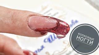 Колхозный дизайн ногтей Аквариумный маникюр Самый простой маникюр Шулунова Дарья