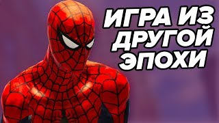 Обзор: Spider Man: Web of Shadows - ШЕДЕВР из другого мира
