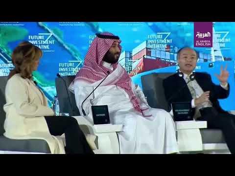 SoftBank vision fund & Saudi vision 2030