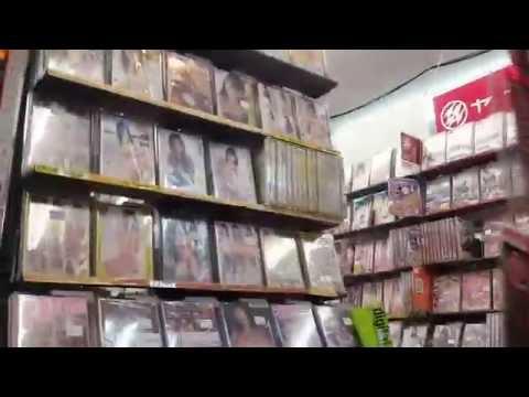 XXX Store in Japan