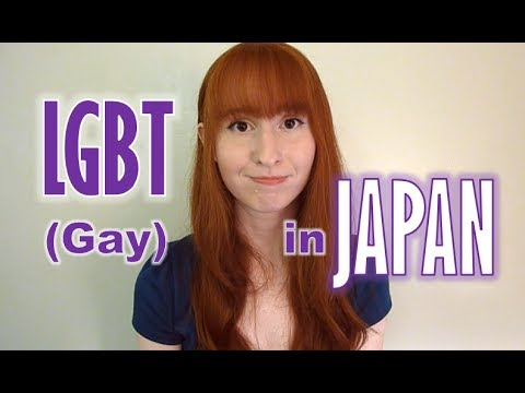 Being LGBT (Gay) in Japan【同性愛者(日本)】日英字幕