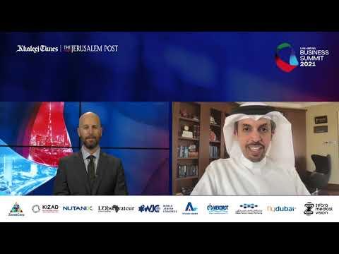 UAE-Israel Business Summit 2021: Preparing For A Decade Of Economic Transformation