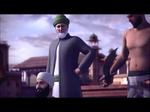 Chaar sahibzade 3 trailer