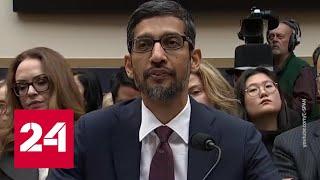 Google закрывает поисковый проект для Китая - Россия 24