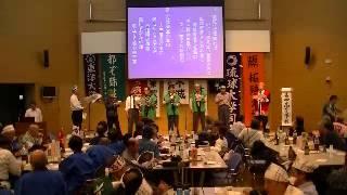 第42回沖縄寮歌・大学の歌祭り③