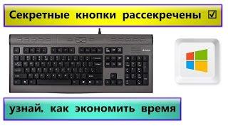 видео Как делать покупки через интернет