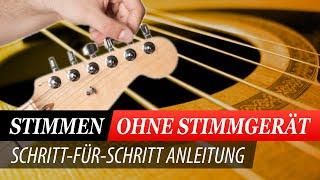 Tipp ! Gitarre stimmen OHNE Stimmgerät - Sehr beliebt! thumbnail