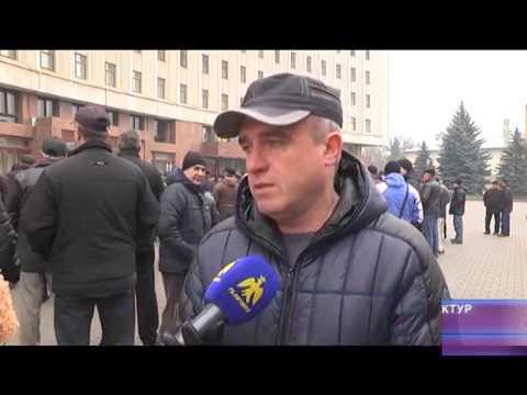 Акція протесту ветеранів силових структур