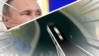 Roblox: Durchschnittlicher Busfahrer Vs Putin