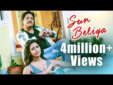 Aaste Aaste-Sun Beliya (Video) | Romantic Song | Babushan & Supriya | Moon Shine Entertainment