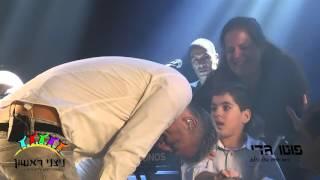 קובי פרץ ורזי במופע למען ילדי עמותת ניצני ראשון